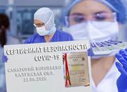 санаторий воробьёво в калужской области цена